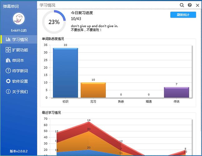 %E5%BC%B9%E5%B9%95