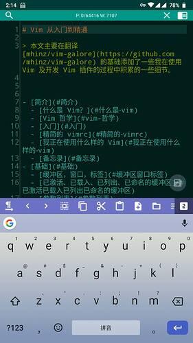 Screenshot_Epsilon_Notes_20190308-141402