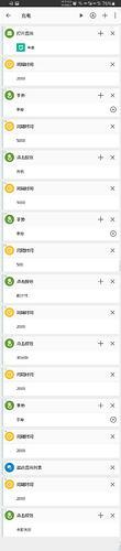 Screenshot_20201107-110300_Total Launcher