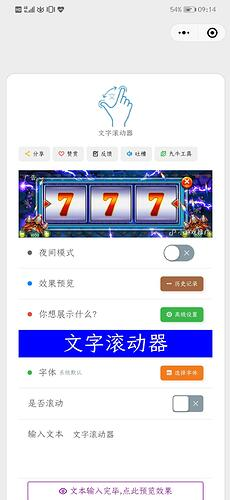 Screenshot_20201113_091411_com.tencent.mm