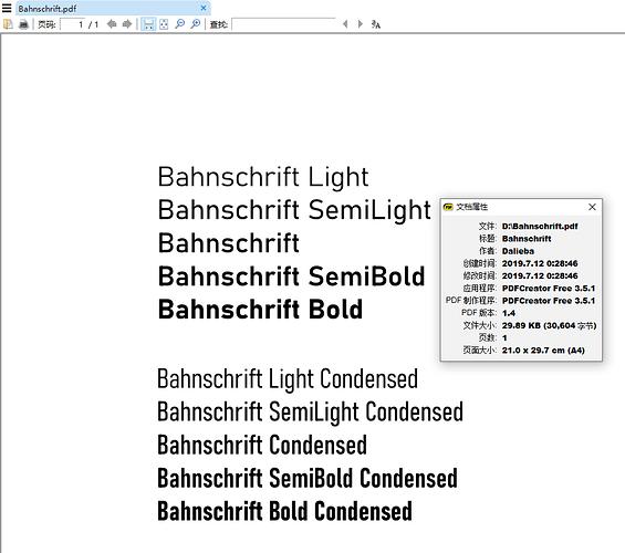 打印完成后,在 Sumatra PDF 里面,所有字体本身给定的字重都和屏幕上显示的效果完全一致。