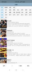 Screenshot_2020-07-14-12-04-03-612_cn.p00q.dbys