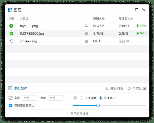 tuya-interface