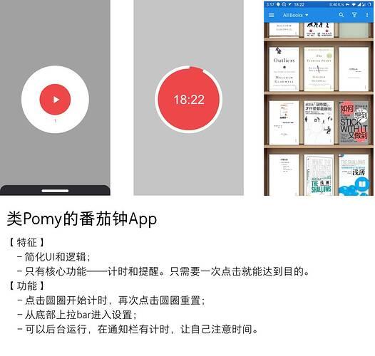 pomyApp