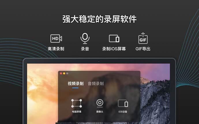 screenshot_cn_1