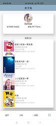 Screenshot_2020-07-14-12-04-09-444_cn.p00q.dbys