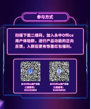 微信图片_20200827142523