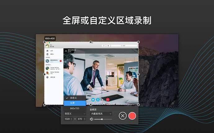 screenshot_cn_3