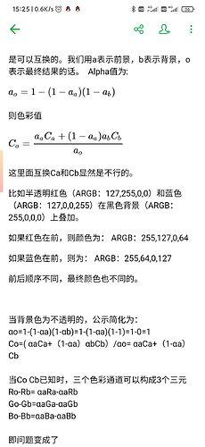 Screenshot_2020-08-18-15-25-40-501_com.yinxiang