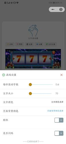 Screenshot_20201113_091353_com.tencent.mm