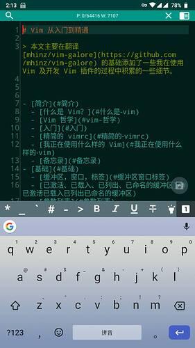 Screenshot_Epsilon_Notes_20190308-141351