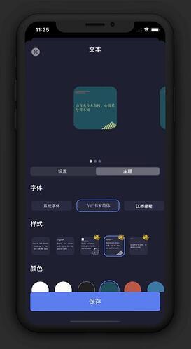 iPhone 12 Pro Max备份 5