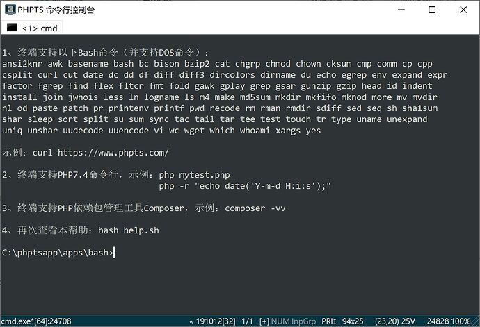 《PHPTS 1.08 版本》