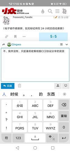 Screenshot_20201108_170237