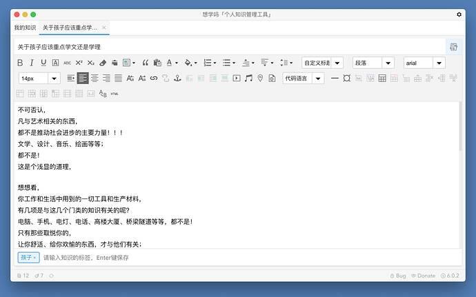 mac_edit
