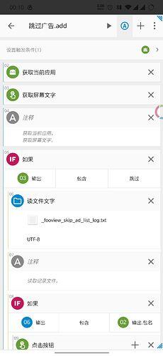 Screenshot_20191128-001046