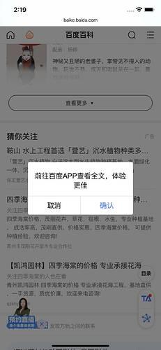 Simulator Screen Shot - iPhone 11 - 2020-09-21 at 02.19.58