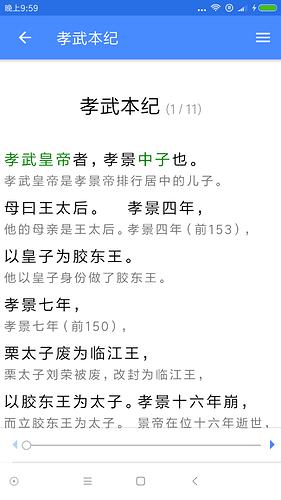 screenshot_parallel