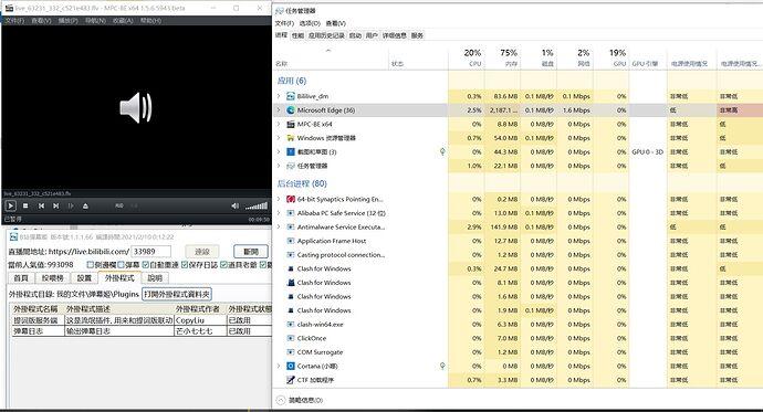 屏幕截图 2021-02-22 003017浏览器后台播放 同样极其省资源