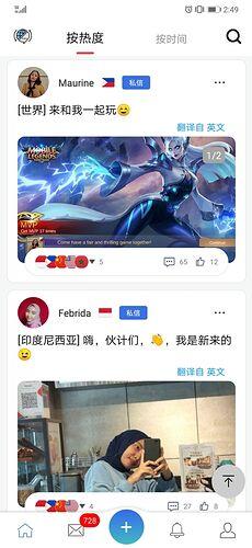 Screenshot_20200610_144920_com.yooul