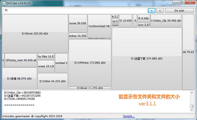scaned_2