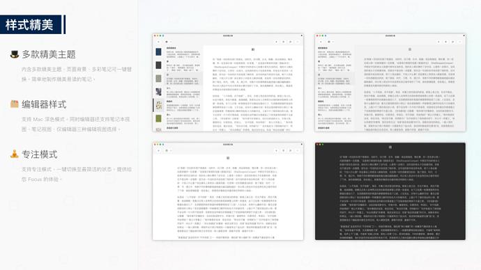 Mac-2@0.5x