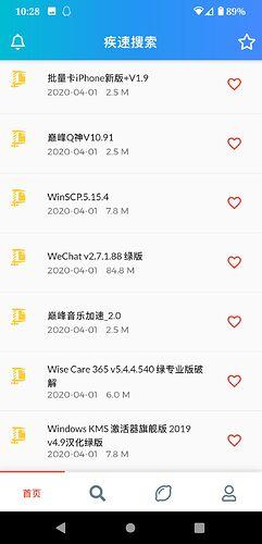 Screenshot_20200401-222813