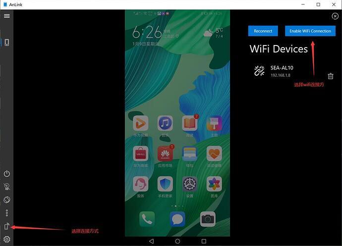 wifi连接