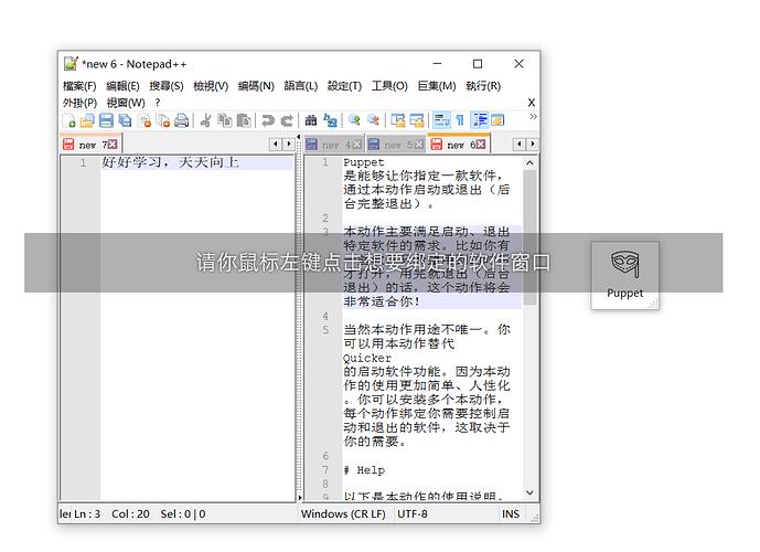 Screenshot - 2020-09-17 00.46.52
