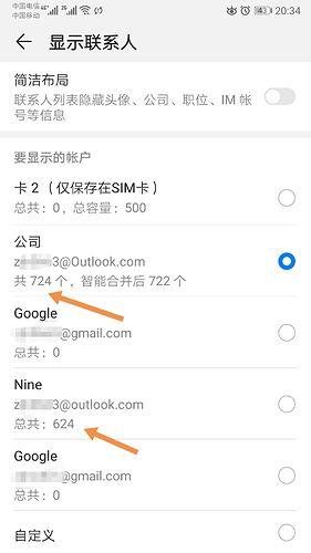 Screenshot_20200216_203659