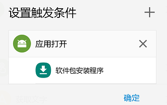 Screenshot_20210303180457