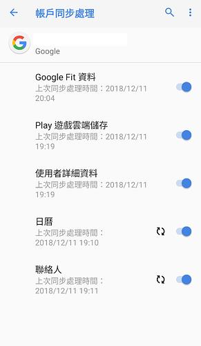 Screenshot_2018-12-11-20-11-27