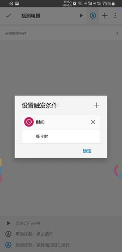 Screenshot_20201107-110524_Total Launcher