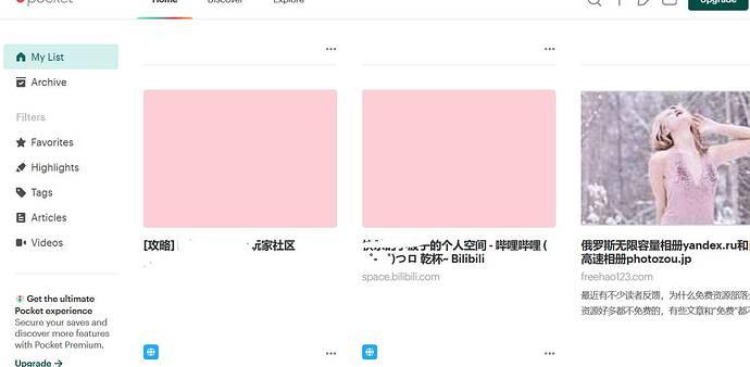 Screenshot_2020-05-08 Pocket