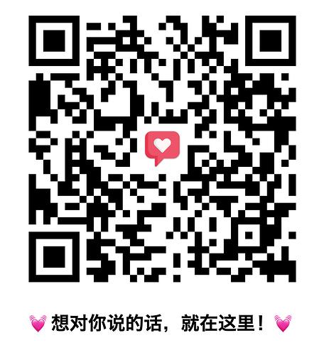 demo.share.qr
