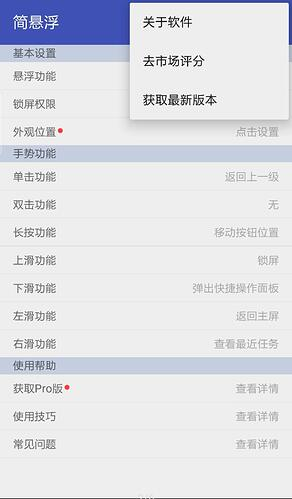 Screenshot_20201208-174153_CoolApk
