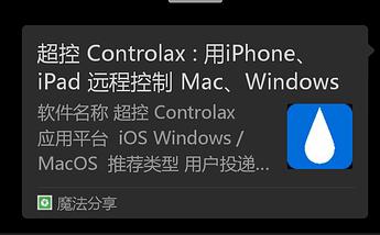 Screenshot_20201104180626