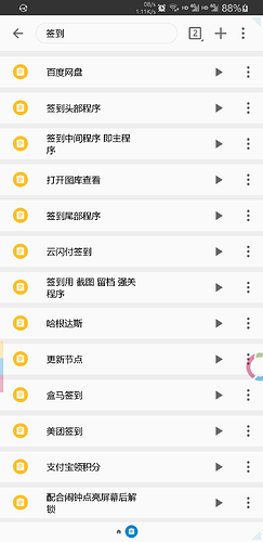 Screenshot_20201027-121038_Total Launcher