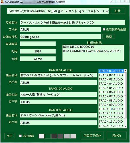 QQ截图20200428154527