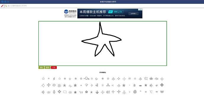 QQ图片20200529194919