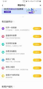 Screenshot_20201105061827