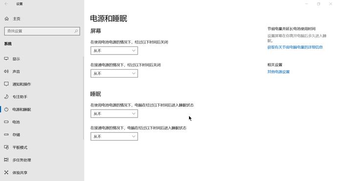 ApplicationFrameHost_ecADxfZqx6