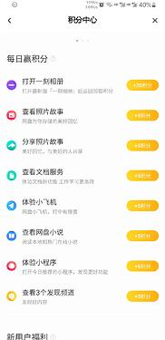 Screenshot_20201027002351