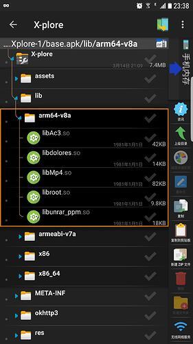 Screenshot_20210323-233845