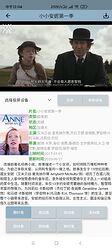 Screenshot_2020-07-14-12-04-31-209_cn.p00q.dbys