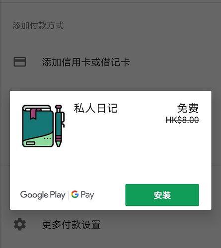 Screenshot_20200105_094609