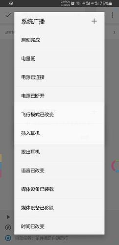 Screenshot_20201107-110504_Total Launcher