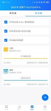QQ图片20200606170811