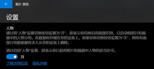 微信图片_20200216204638