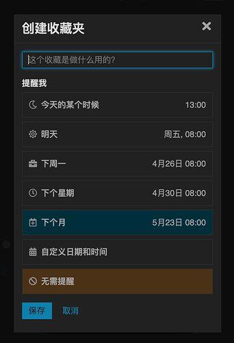 Screenshot 2020-04-23 at 09.46.23